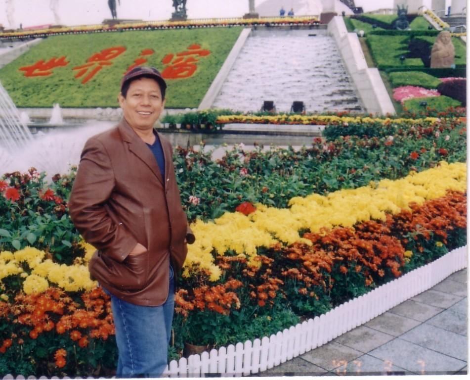 Arifuddin Ali
