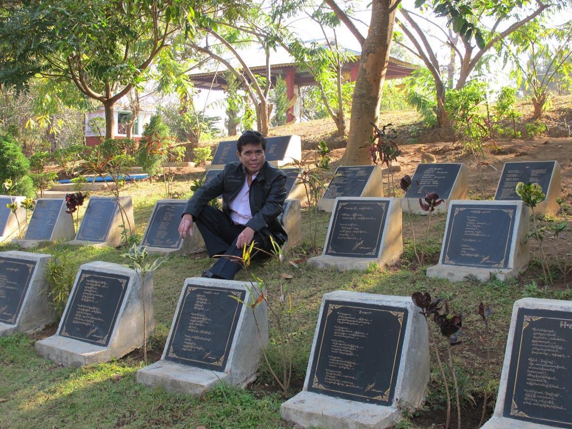 Atta Kyaw