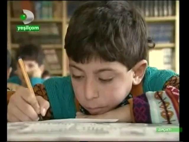 nahiC ıcyaY