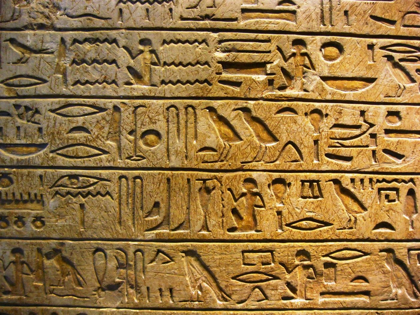 Ancient egypt essay topics