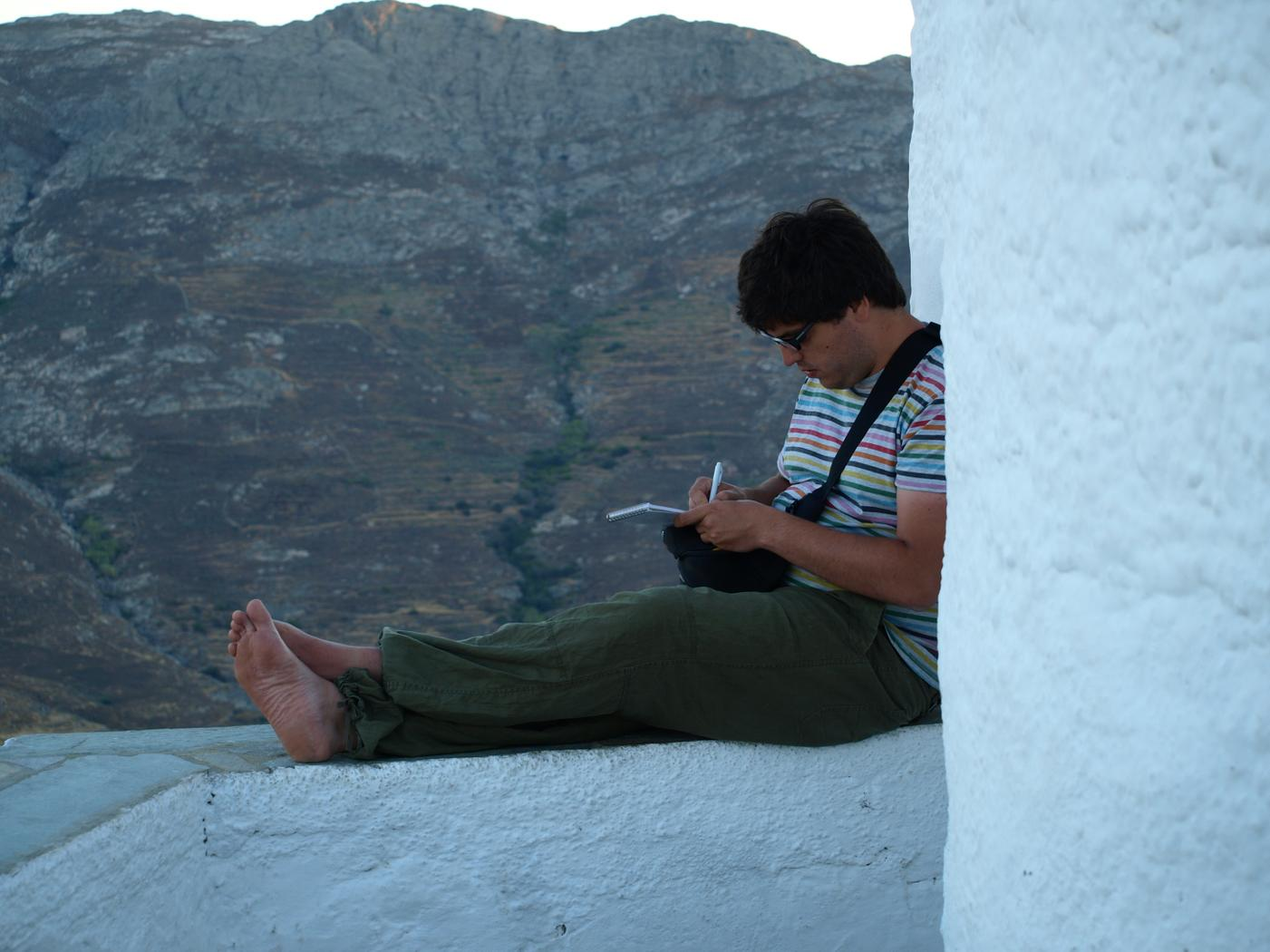 Iker Armentia