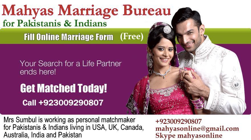 Pakistani Marriage Bureau Pakistan Matrimonial