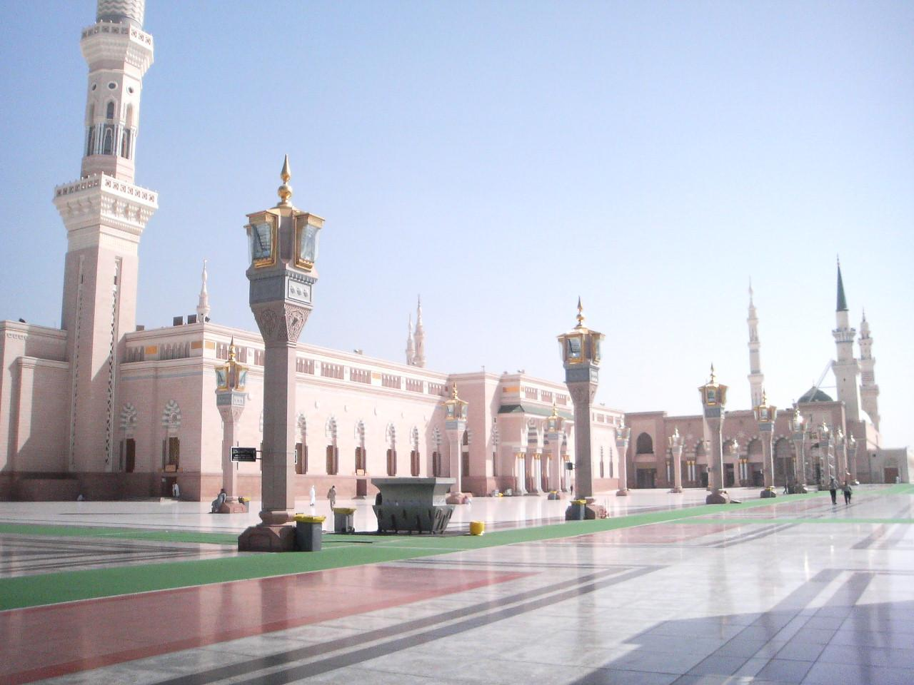 Abu Afifah