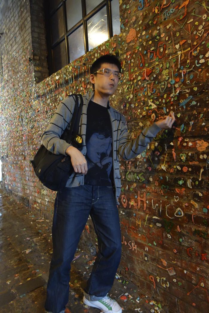 Alec Chen