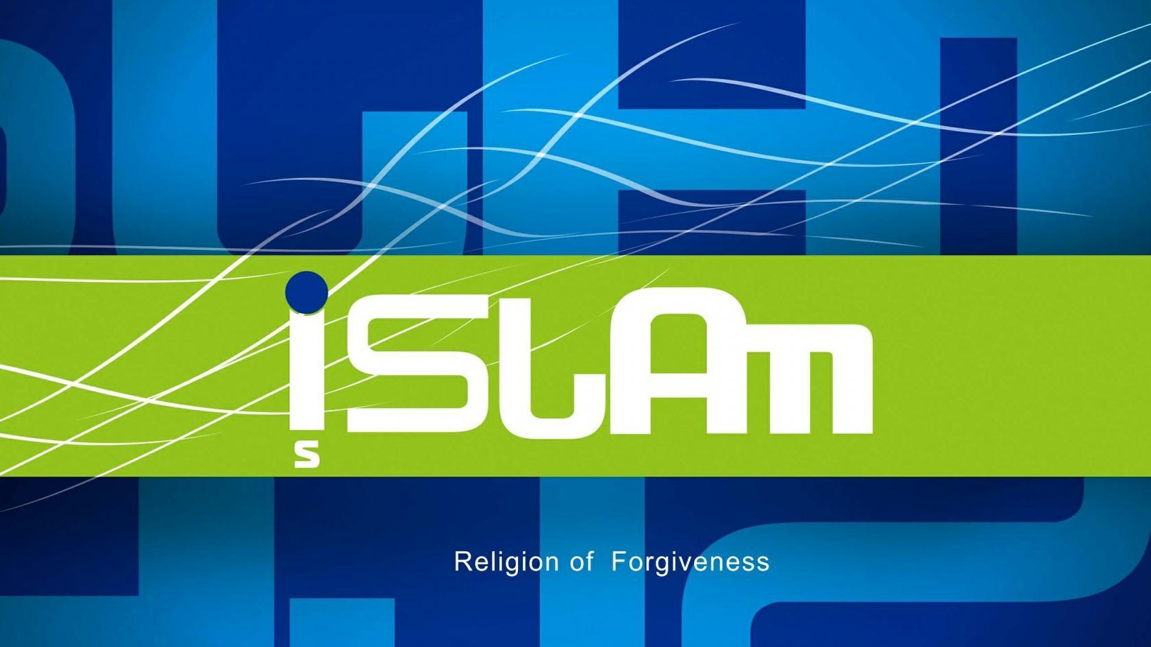 Din Al Islam