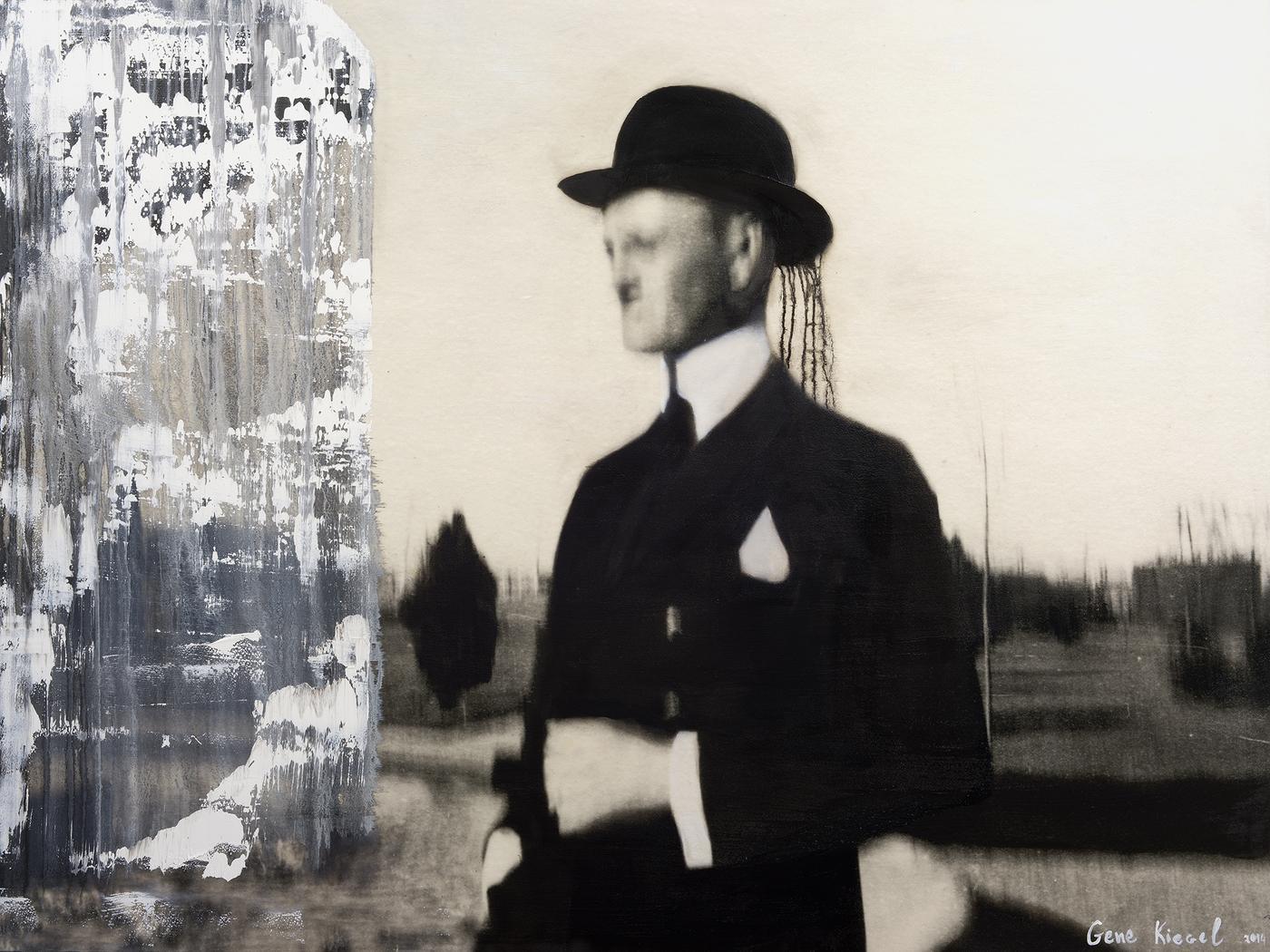 Gene Kiegel