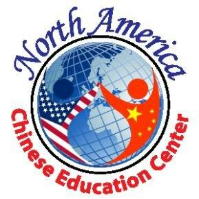 North America Chinese Education