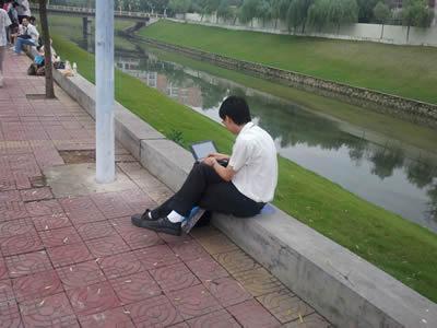 Shaoning Zeng