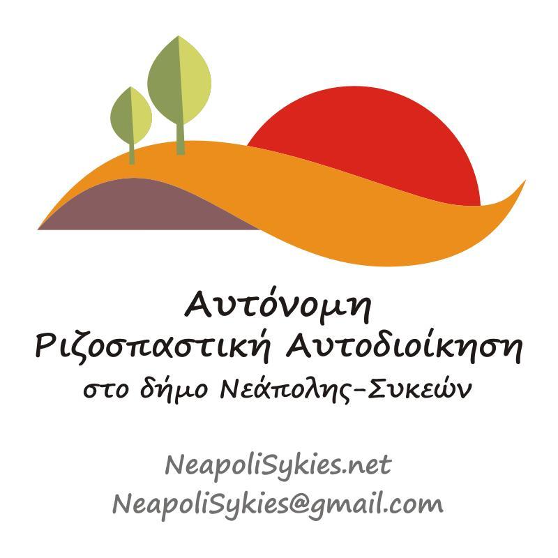 NeapoliSykies.net